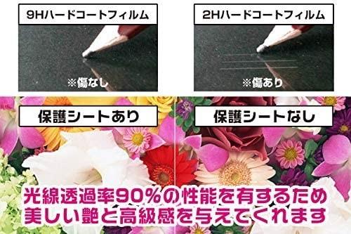 PET製フィルム 強化ガラス同等の硬度 高硬度9H素材採用 FiiO M6 用 表面・背面セット 日本製 反射防止液晶保護フィルム_画像4