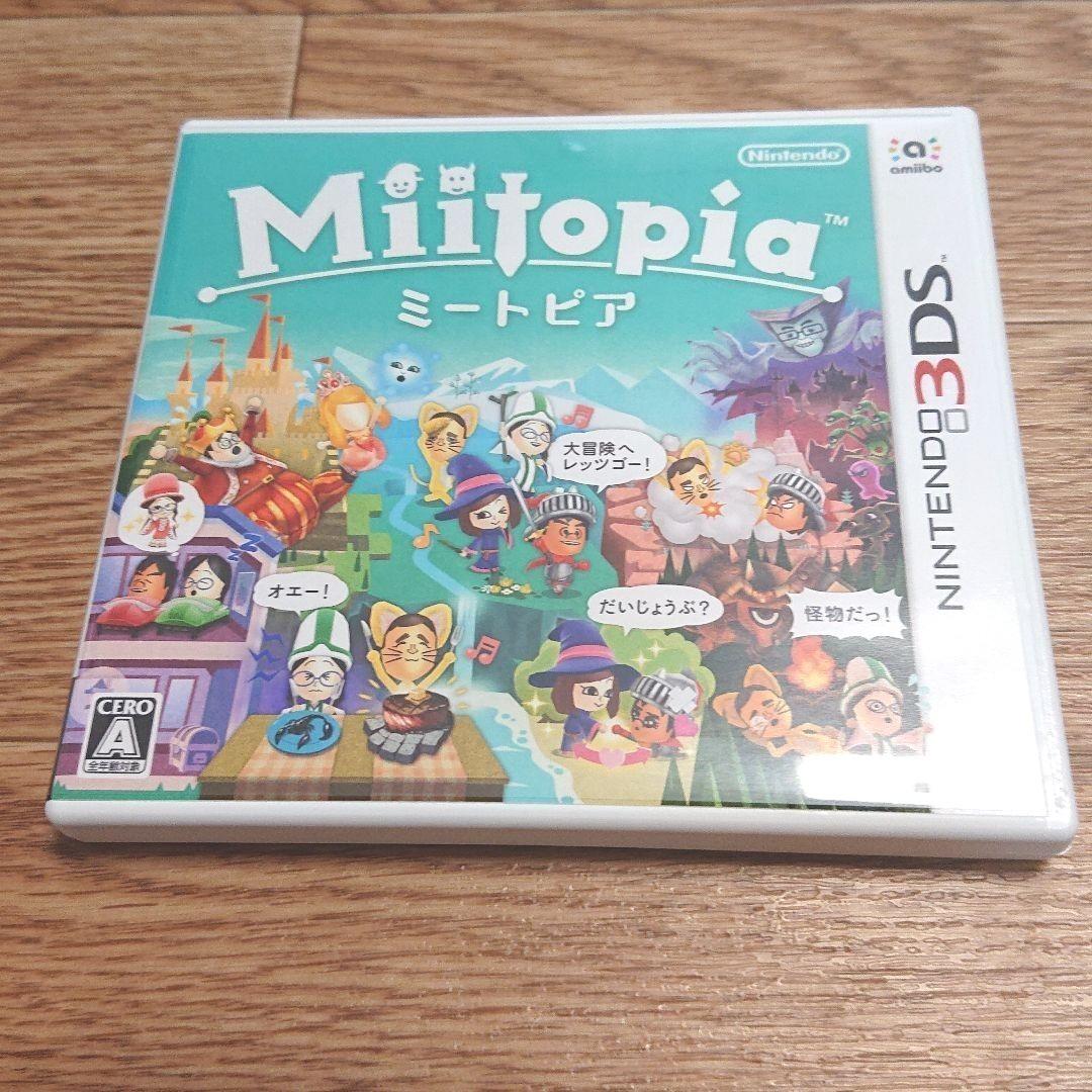 「Miitopia」ニンテンドー3DS