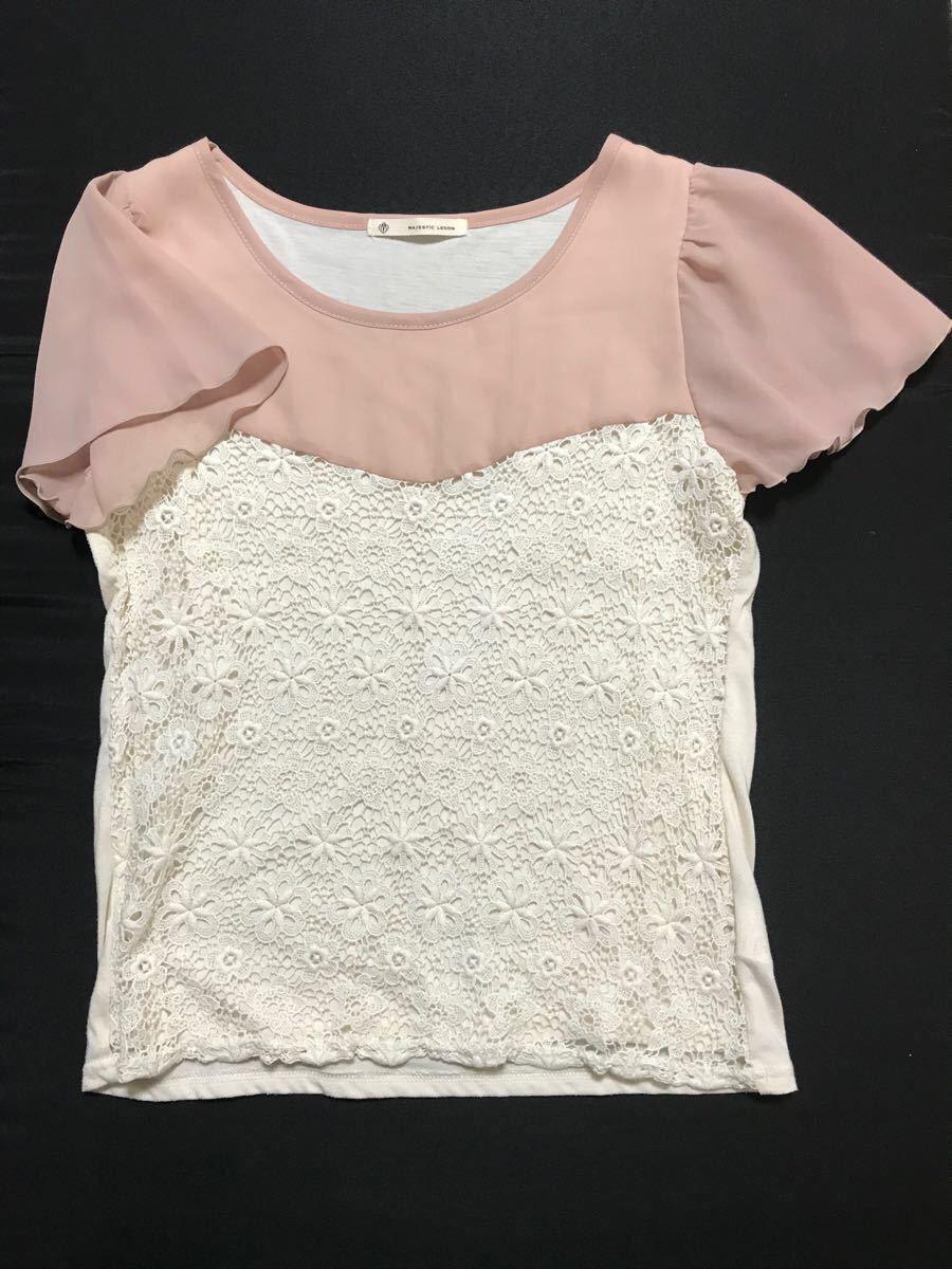 マジェスティックレゴン  Tシャツ