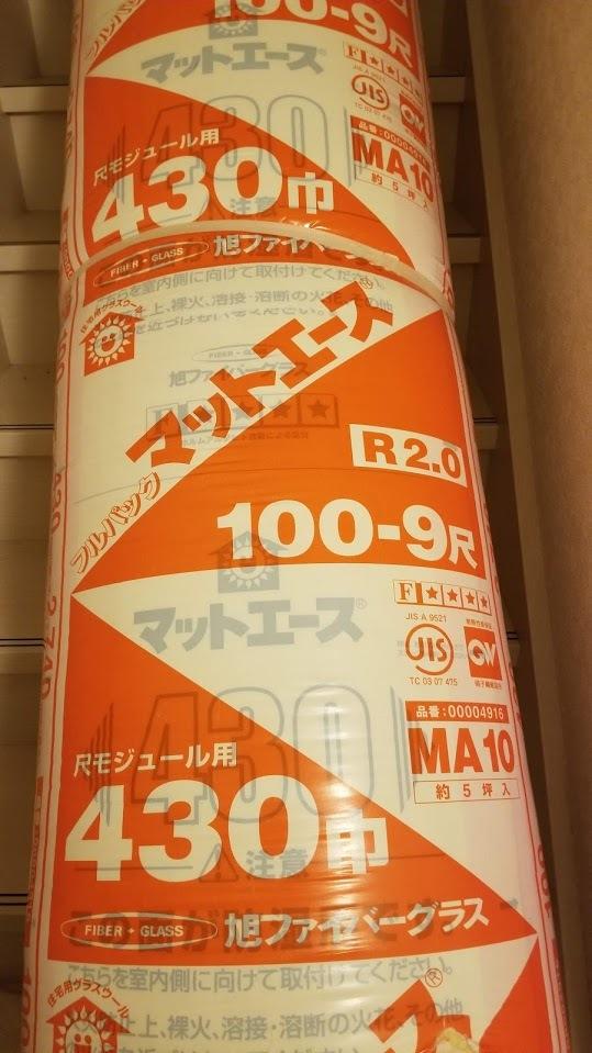 旭化成ファイバー マットエース(グラスウール) ばら売り 新品