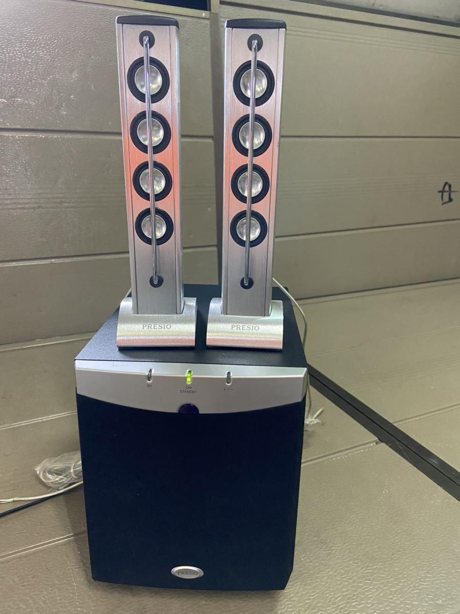PRESIO スピーカーセット STANDBY システム 中古 通電のみ確認済 動作未確認の為 ジャンク出品_画像1
