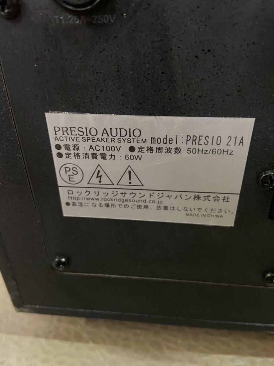 PRESIO スピーカーセット STANDBY システム 中古 通電のみ確認済 動作未確認の為 ジャンク出品_画像6