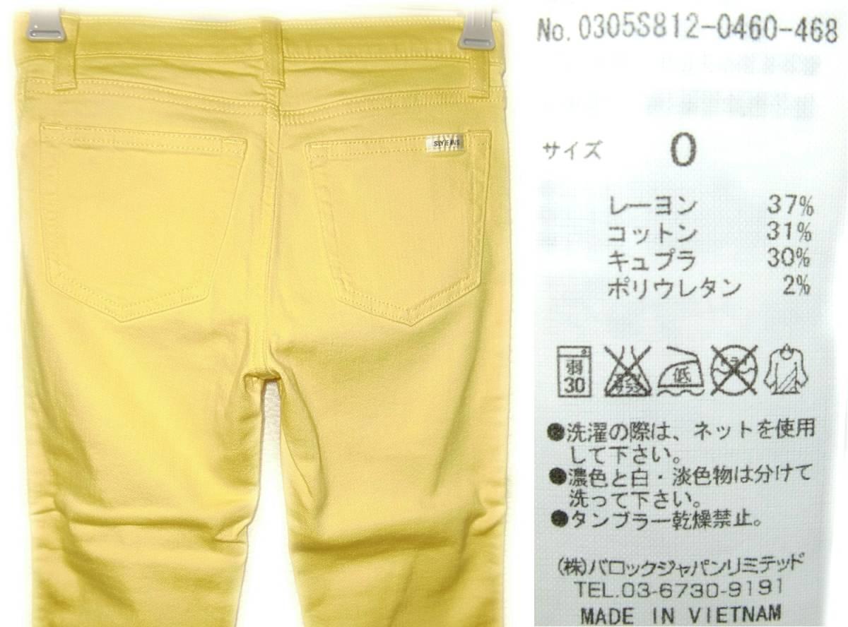 新品・SLY 【強ストレッチ】 スキニー 【管13-5】 送料¥198_画像3