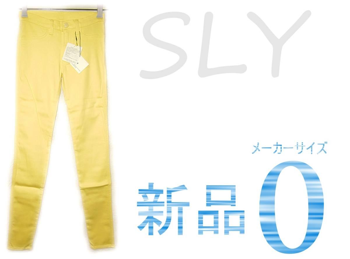 新品・SLY 【強ストレッチ】 スキニー 【管13-5】 送料¥198_画像1