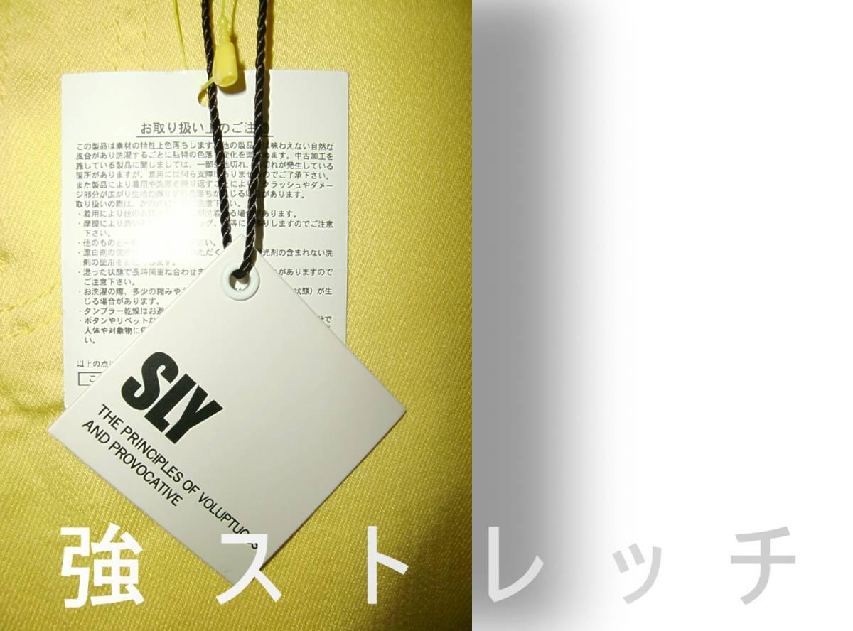 新品・SLY 【強ストレッチ】 スキニー 【管13-5】 送料¥198_画像6