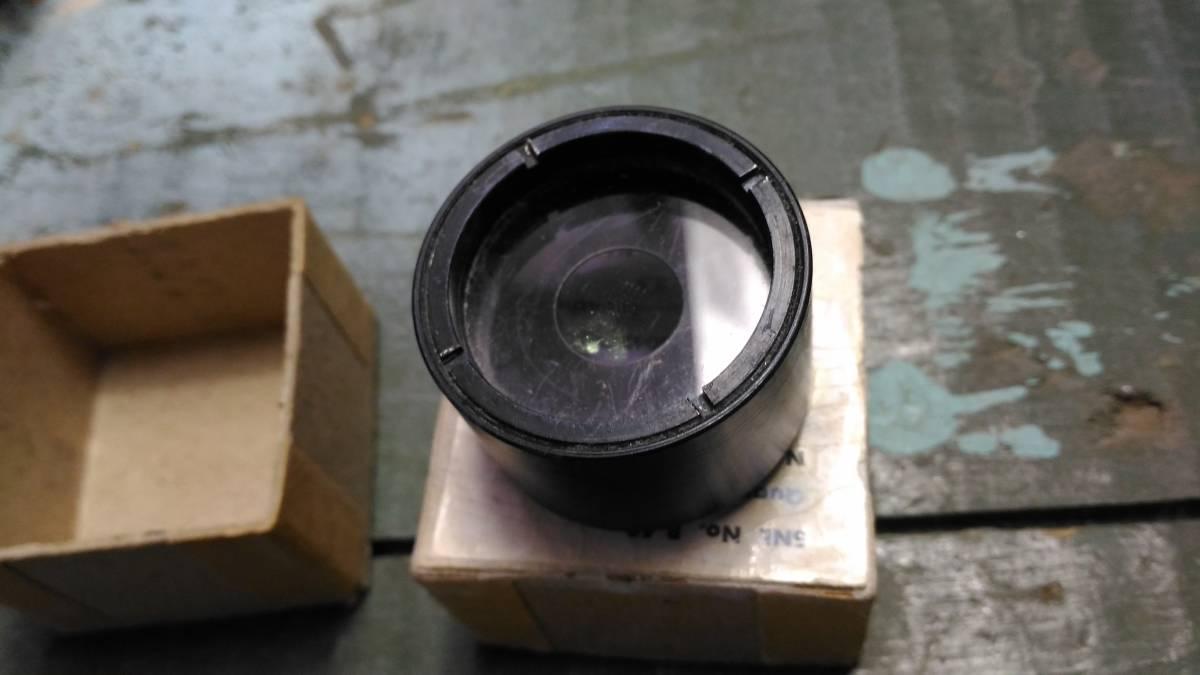 米軍 M20 バズーカ 3.5インチ ロケットランチャー 照準器 交換用レンズ_画像1