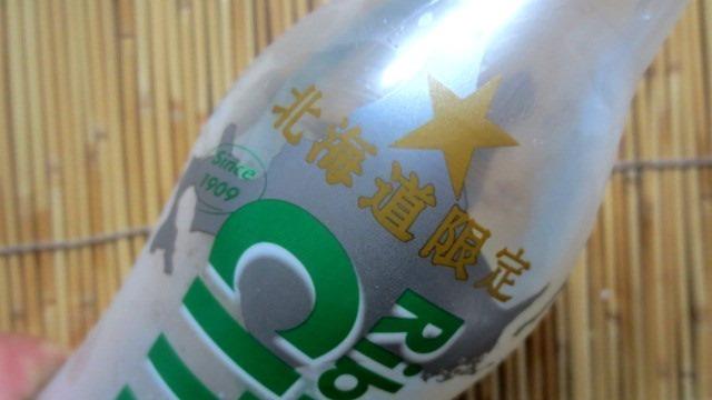 リボンシトロンサイダー455ml×24本 切手可 北海道限定_画像2