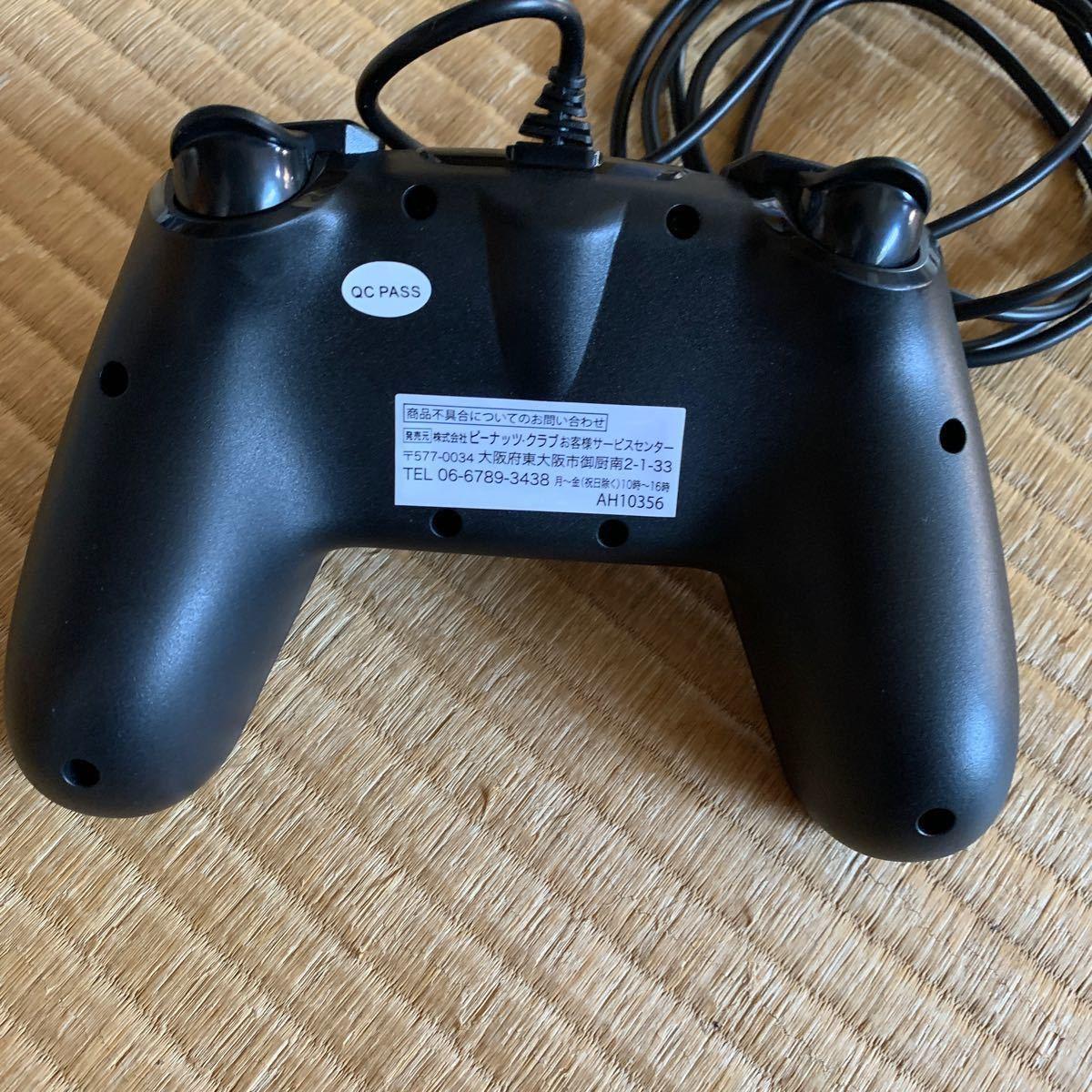任天堂Switch対応コントローラー