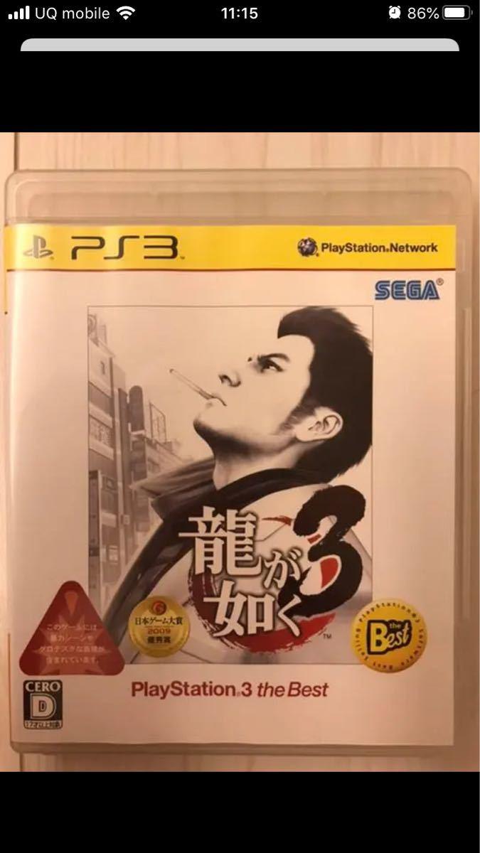 ★龍が如く 3 PlayStation3 the Best PS3