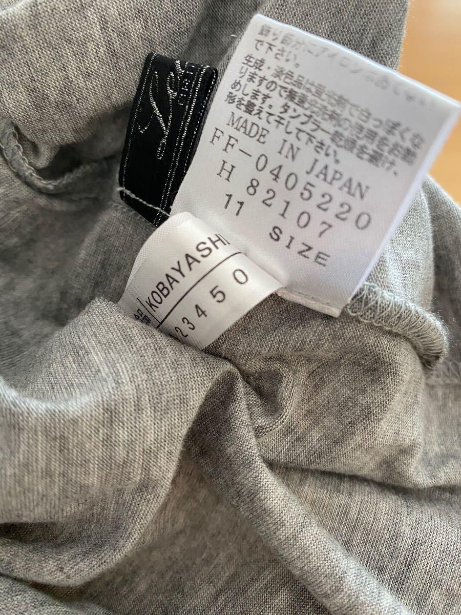 レリアン Tシャツ カットソー トップス 半袖Tシャツ
