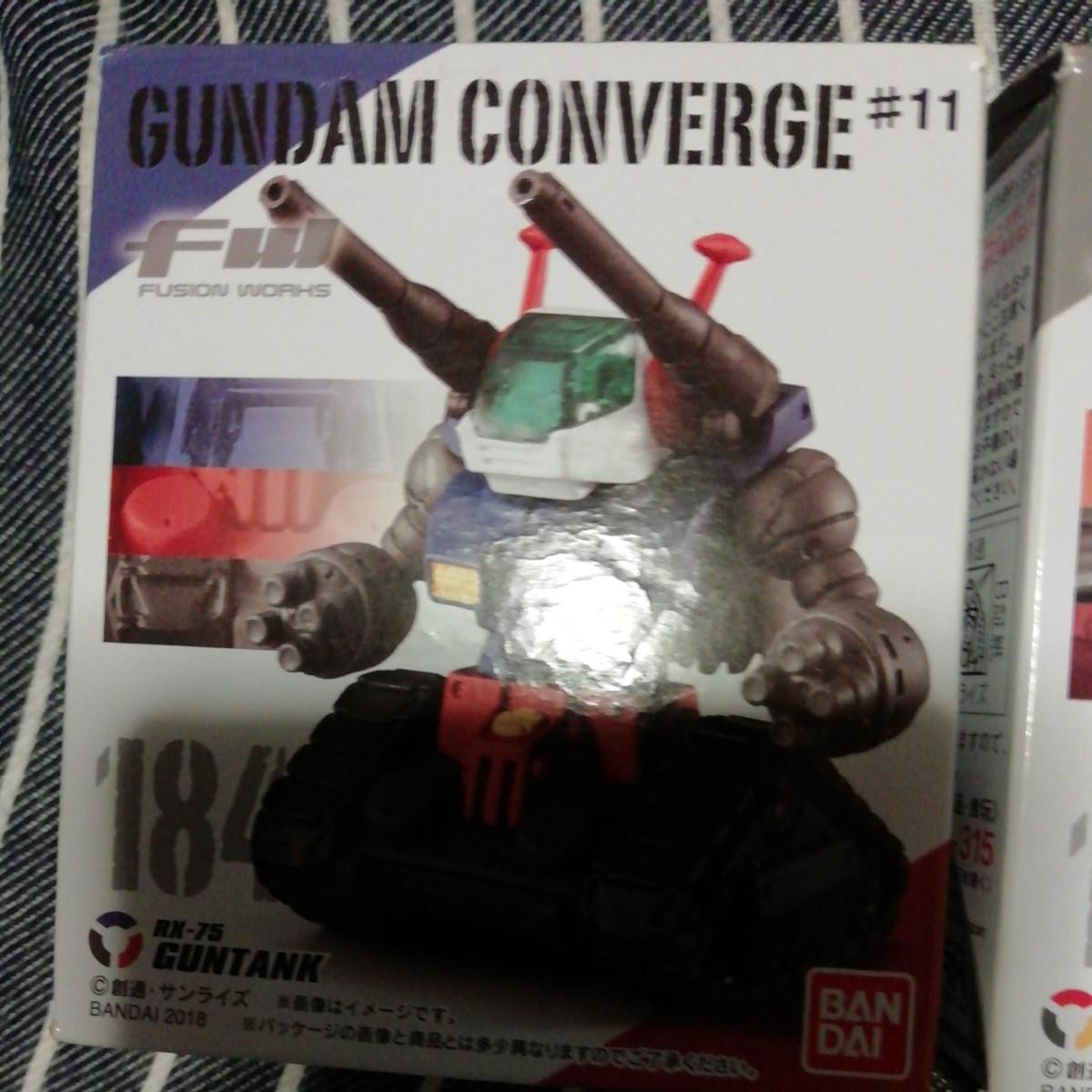 機動戦士ガンダム FW GUNDAM CONVERGE