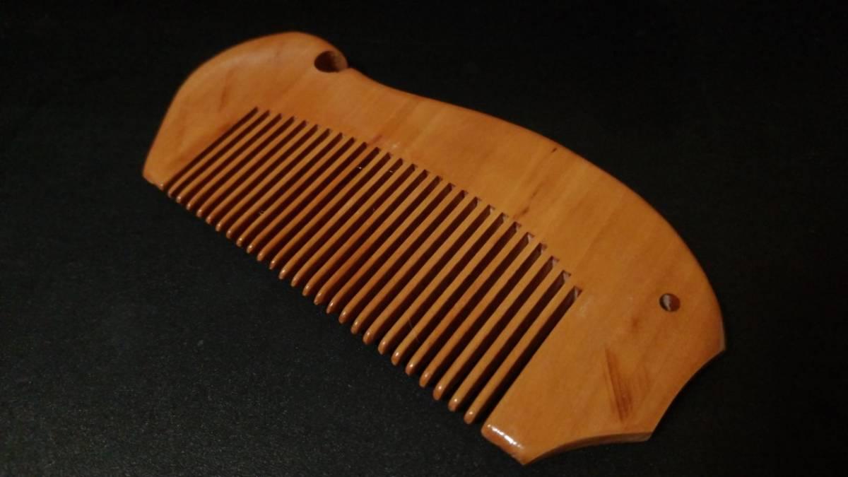 櫛 木製クシ ヘアブラシ 12㎝ 新品_画像1