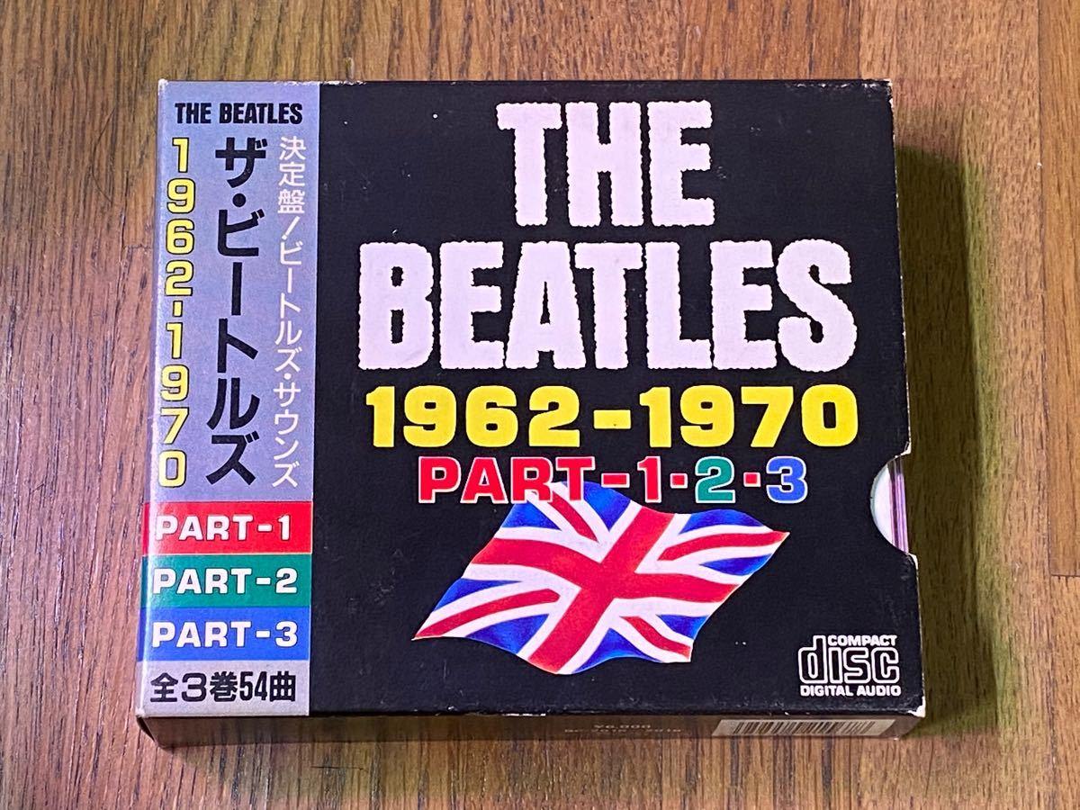 洋楽CD ザ・ビートルズ / 決定版! ビートルズ・サウンズ 1962-1970
