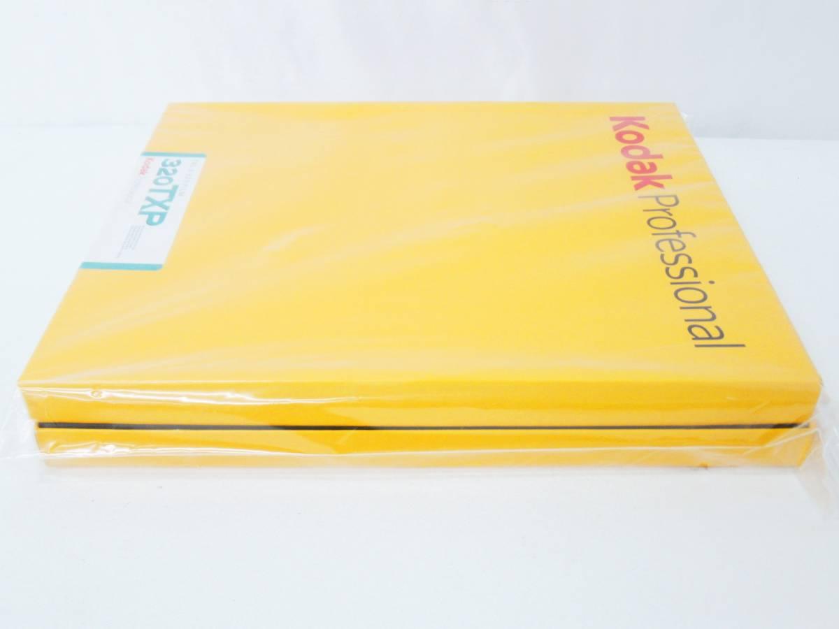 【KODAK コダック】TRI-X 320 T×P (2014.09) 期限切れフィルム 未使用品  8×10 NO.2 ③⑥_画像2