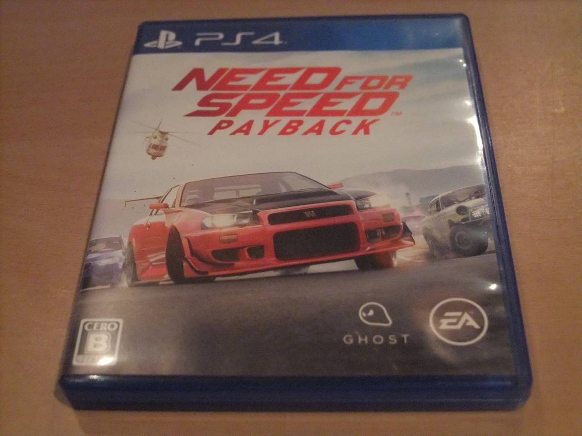 NEED FOR SPEED PAYBACK ニードフォースピード ペイバック PS4ソフト