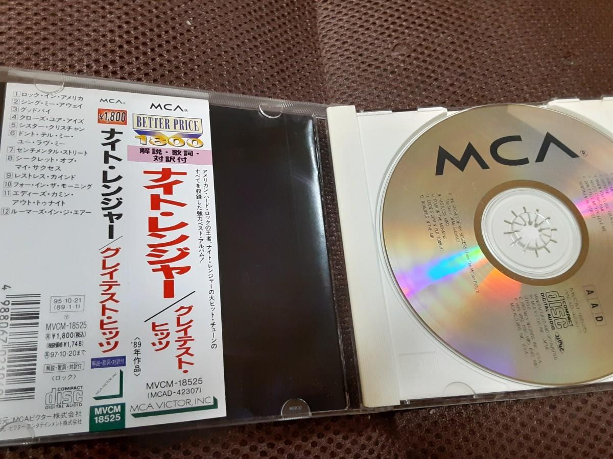 【CD】Night Ranger / Greatest Hits