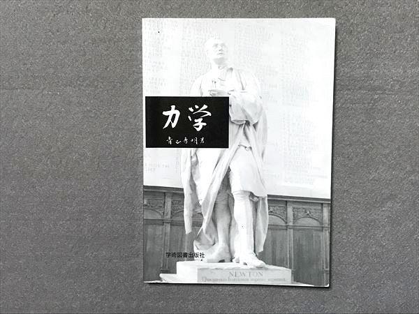 学術 図書 出版 社