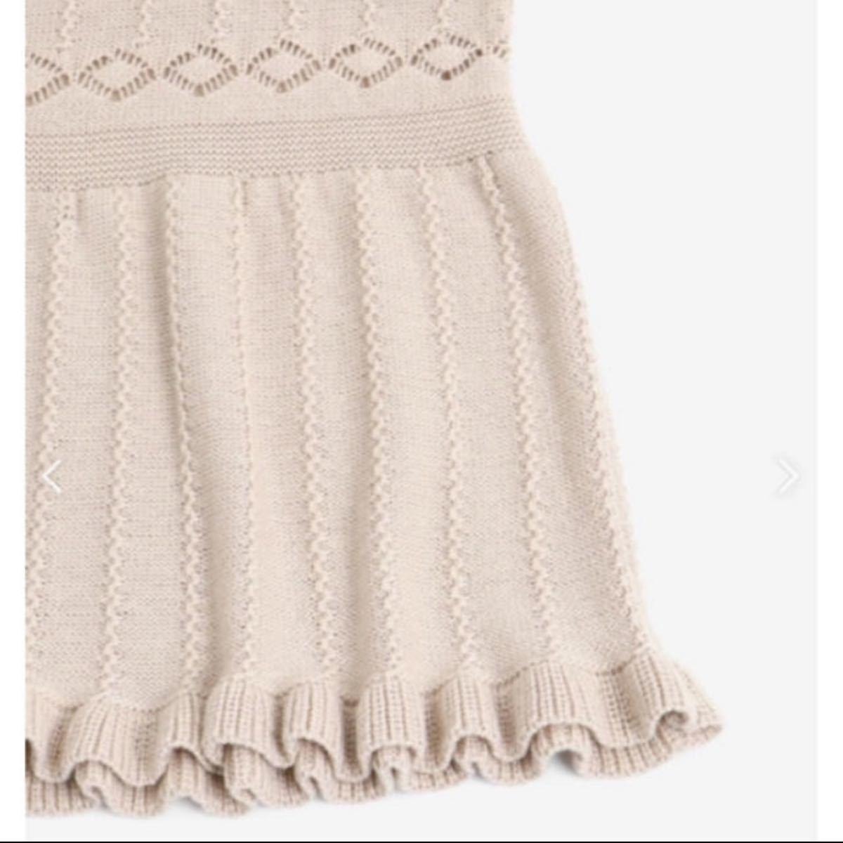 マジェスティックレゴン 裾フリル ニットロングスカート