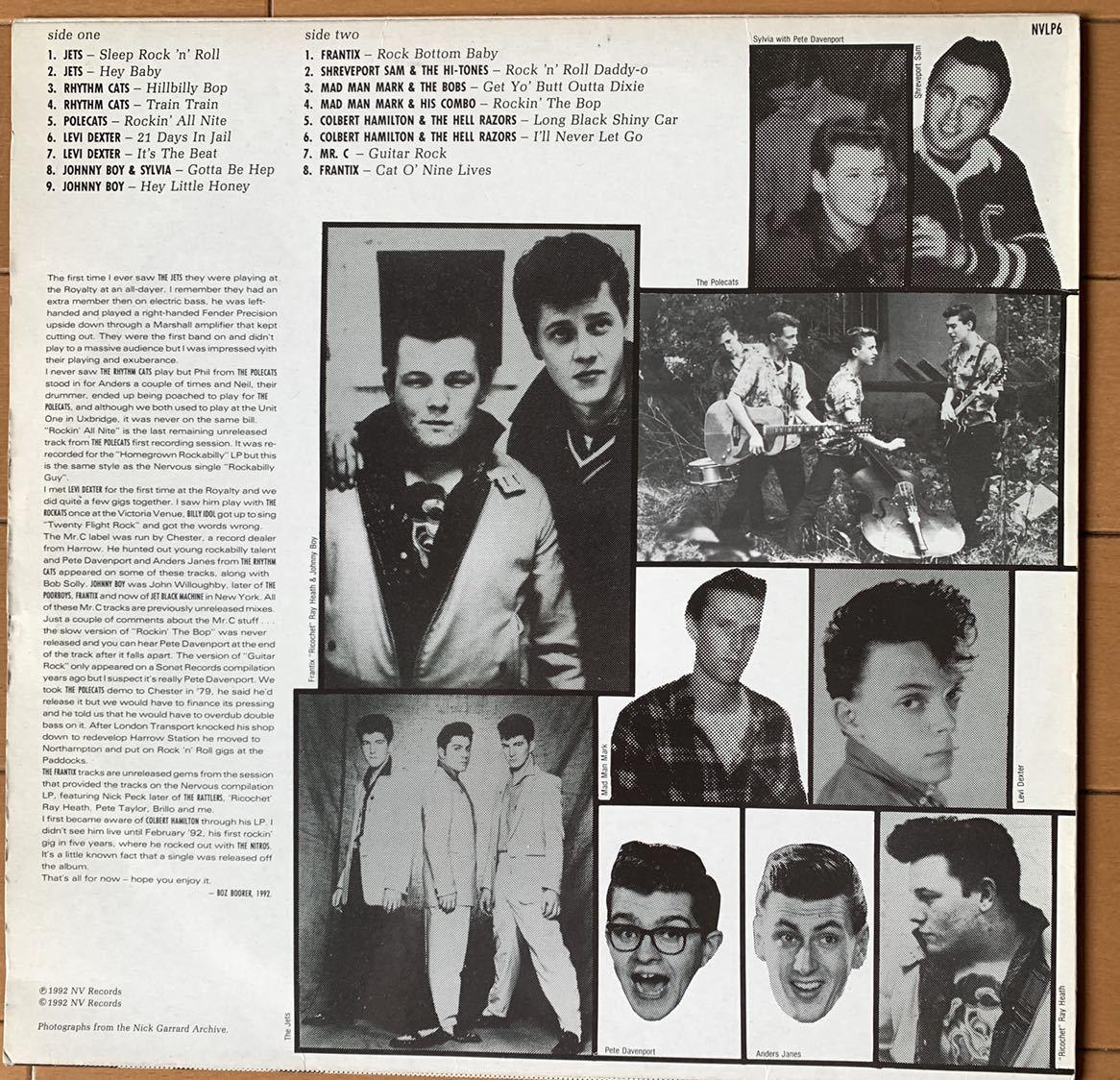 【値下】THE BIRTH OF BRITISH ROCKABILLY ロカビリー LP 1992年 ネオロカJETS,POLECATS,LEVI DEXTER,COLBERT HAMILTON,FRANTIX_画像2