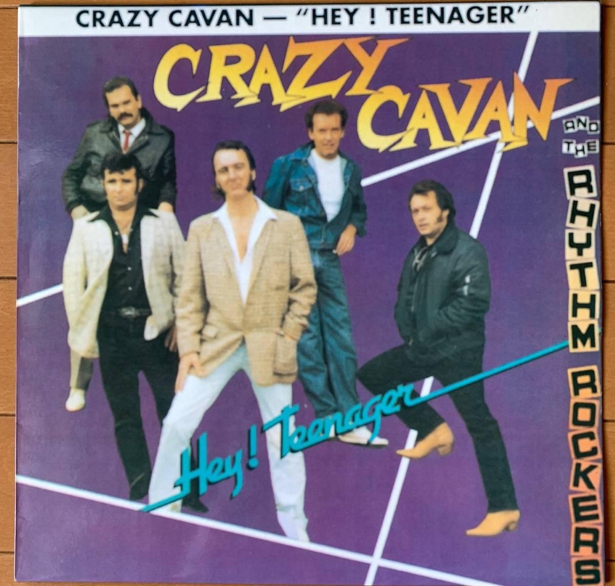 【値下】CRAZY CAVAN テッズ LP HEY!TEENAGER Cavan Grogan 検ロカビリー、TEDS、テディボーイ 、ネオロカ 、サイコビリー_画像1