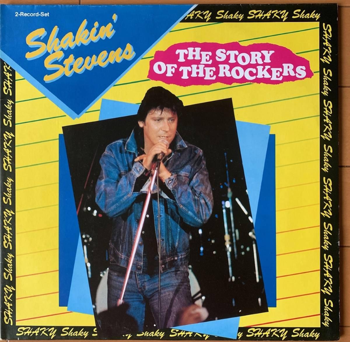 【値下】SHAKIN'STEVENS ネオロカ 2LP 1984年 ASTAN 2枚組 ロカビリー 名曲多数 好内容_画像1