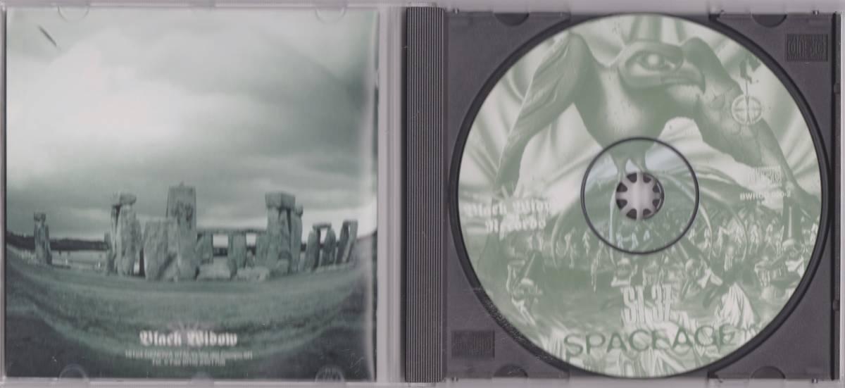 ST 37 - Spaceage CD