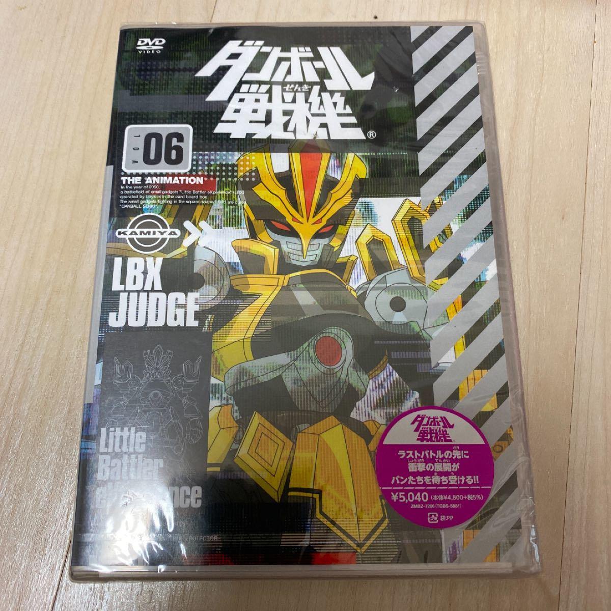 DVD/キッズ/ダンボール戦機 第6巻 (96分)