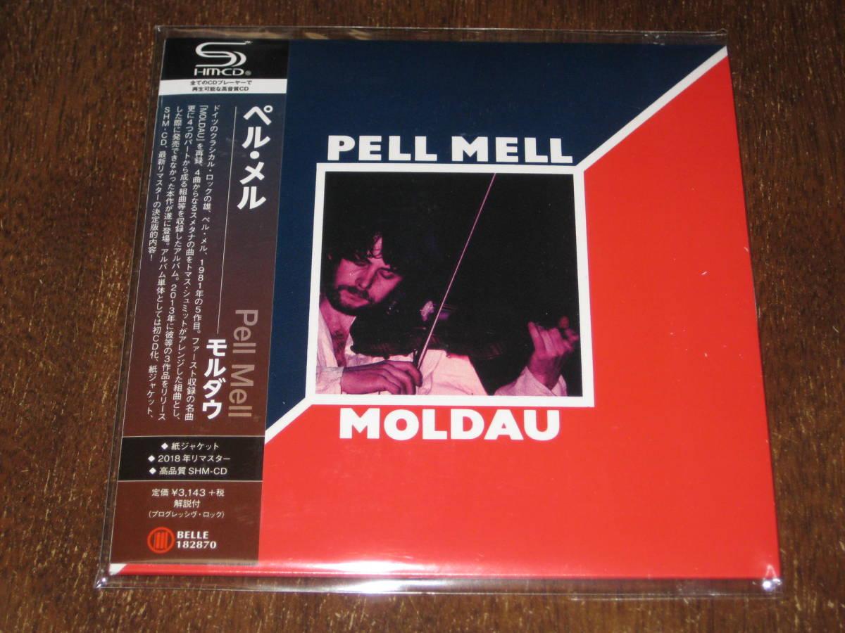 PELL MELL ペル・メル / MOLDAU モルダウ 2018年リマスター SHM-CD 国内帯有