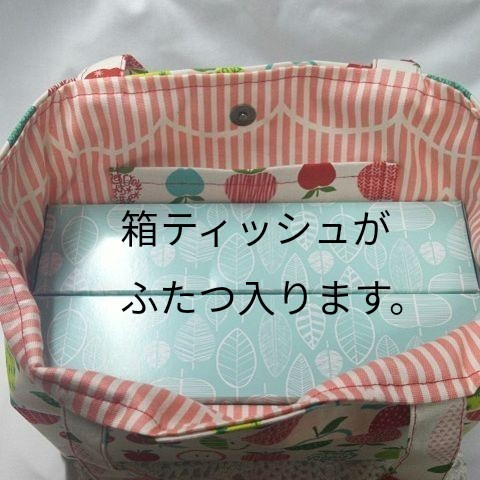 ハンドメイド ミニトートバッグ ホワイト/アップル