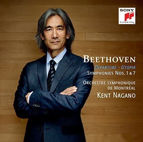ベートーヴェン 交響曲 第1番・第7番 ケントナガノ / モントリオール交響楽団 国内盤_画像1