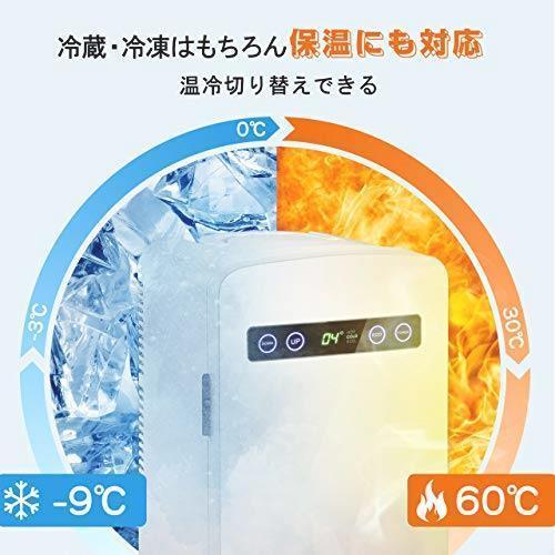 OMORC 保冷庫 冷蔵庫 小型 冷温庫 10L ミニ冷蔵庫 -9℃~60℃ 保温・保冷両用 保冷ボックス お弁当 家庭 車載 AC DC 電源輸入 軽量_画像4