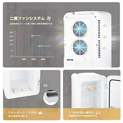OMORC 保冷庫 冷蔵庫 小型 冷温庫 10L ミニ冷蔵庫 -9℃~60℃ 保温・保冷両用 保冷ボックス お弁当 家庭 車載 AC DC 電源輸入 軽量_画像6