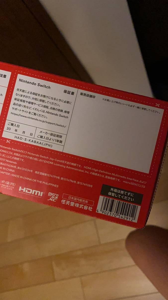 「Nintendo Switch Joy-Con(L)ネオンブルー/(R)ネオンレッド バッテリ ー持続時間が長くなった新モデル [Nintendo Switch本体]」_画像3