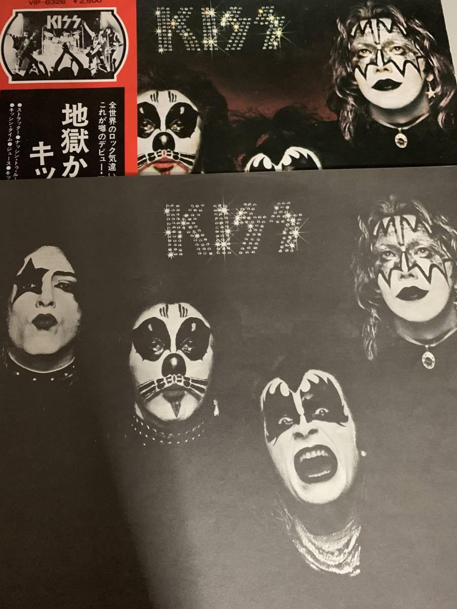 KISS(キッス)地獄からの使者・地獄からの脱出 中古LP2枚  _画像5