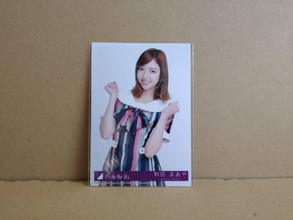美品! 乃木坂46 CDシングル「ジコチューで行こう! (CD+DVD -TYPE C-)」生写真(和田まあや)付_画像4
