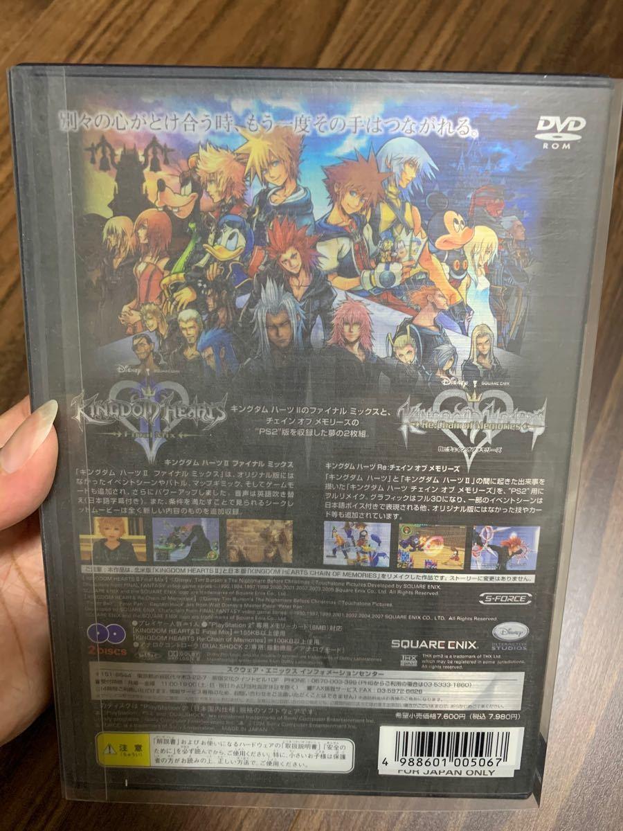 キングダム ハーツII ファイナル ミックス+ PS2 美品