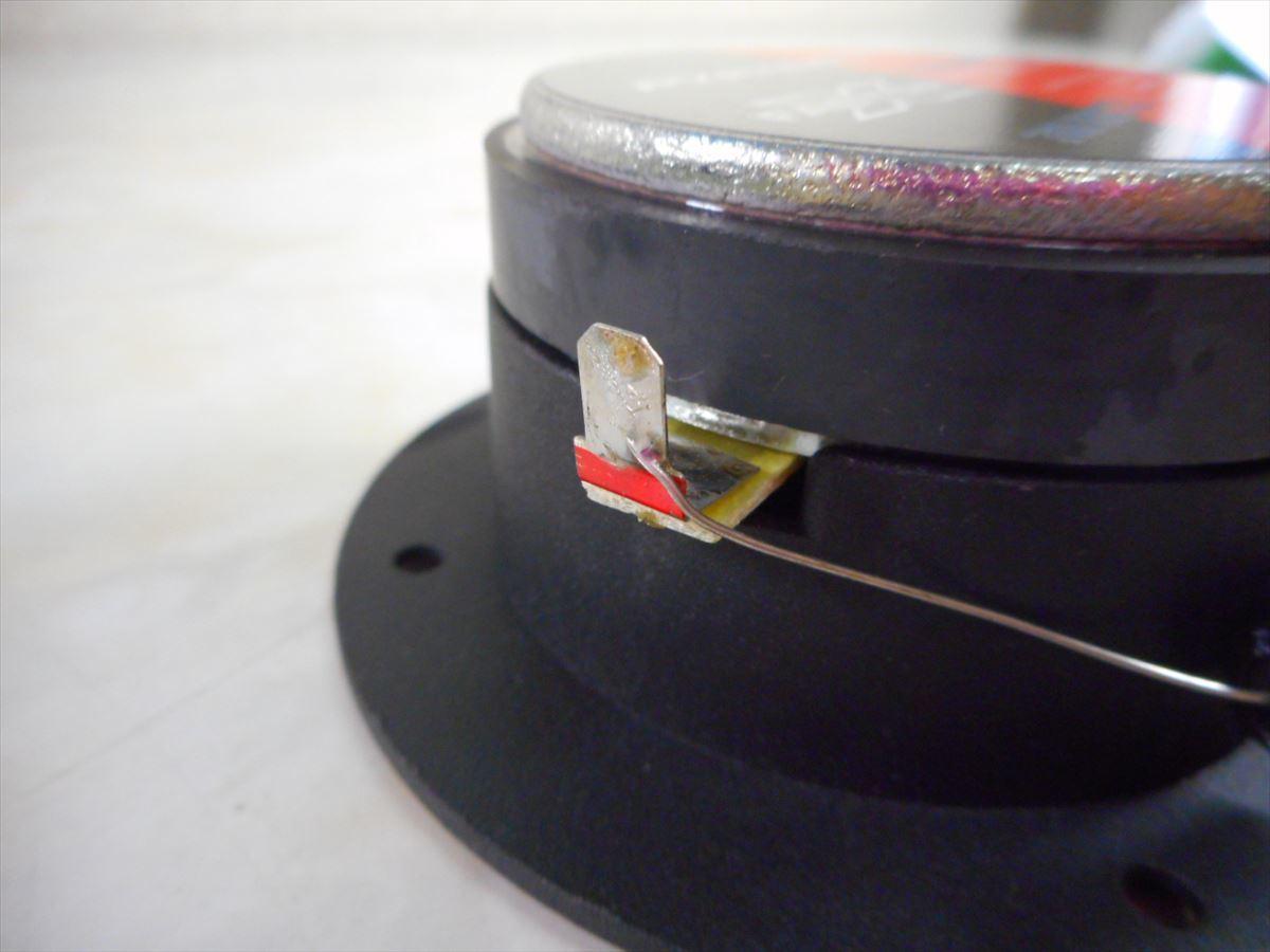 Pyramid TW18BK ツイーター 1インチ ペア チタニウムツィーター オーディオ スピーカーユニット ピラミッド_画像5