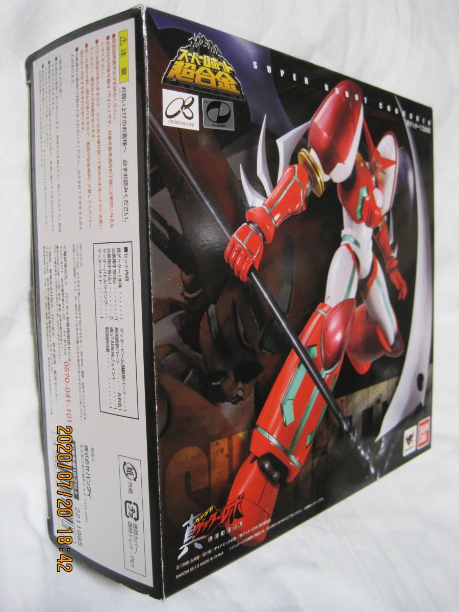 スーパーロボット超合金 真ゲッター1 OVA版 真(チェンジ!!) ゲッターロボ 世界最後の日_画像1