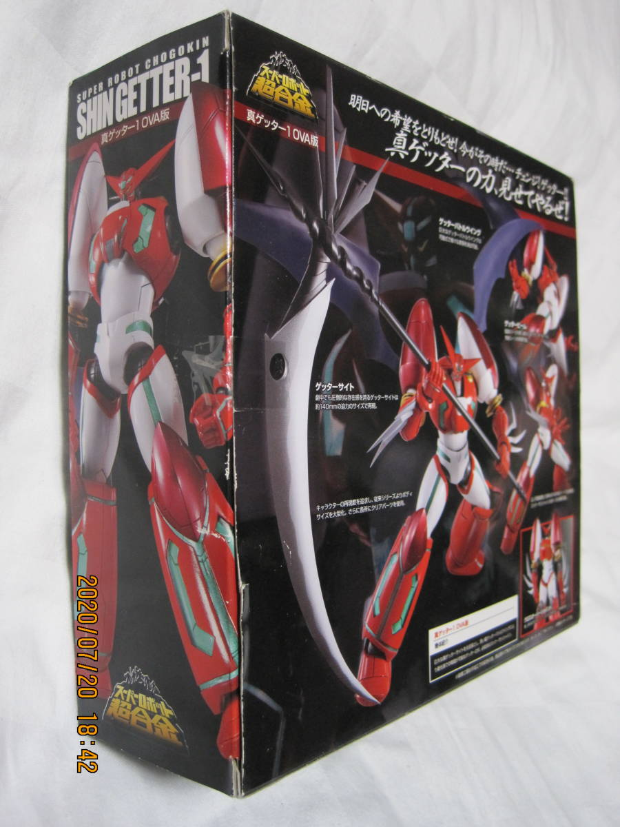 スーパーロボット超合金 真ゲッター1 OVA版 真(チェンジ!!) ゲッターロボ 世界最後の日_画像2