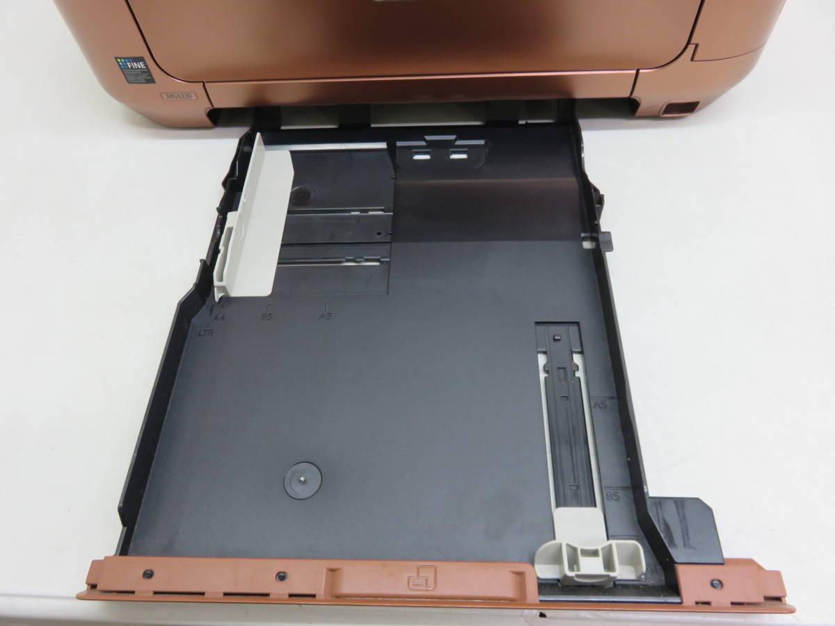 Canon PIXUS キヤノン MG6230 A4インクジェット複合機 プリンター 印刷枚数 1651枚 インク付き 動作品 中古_画像6