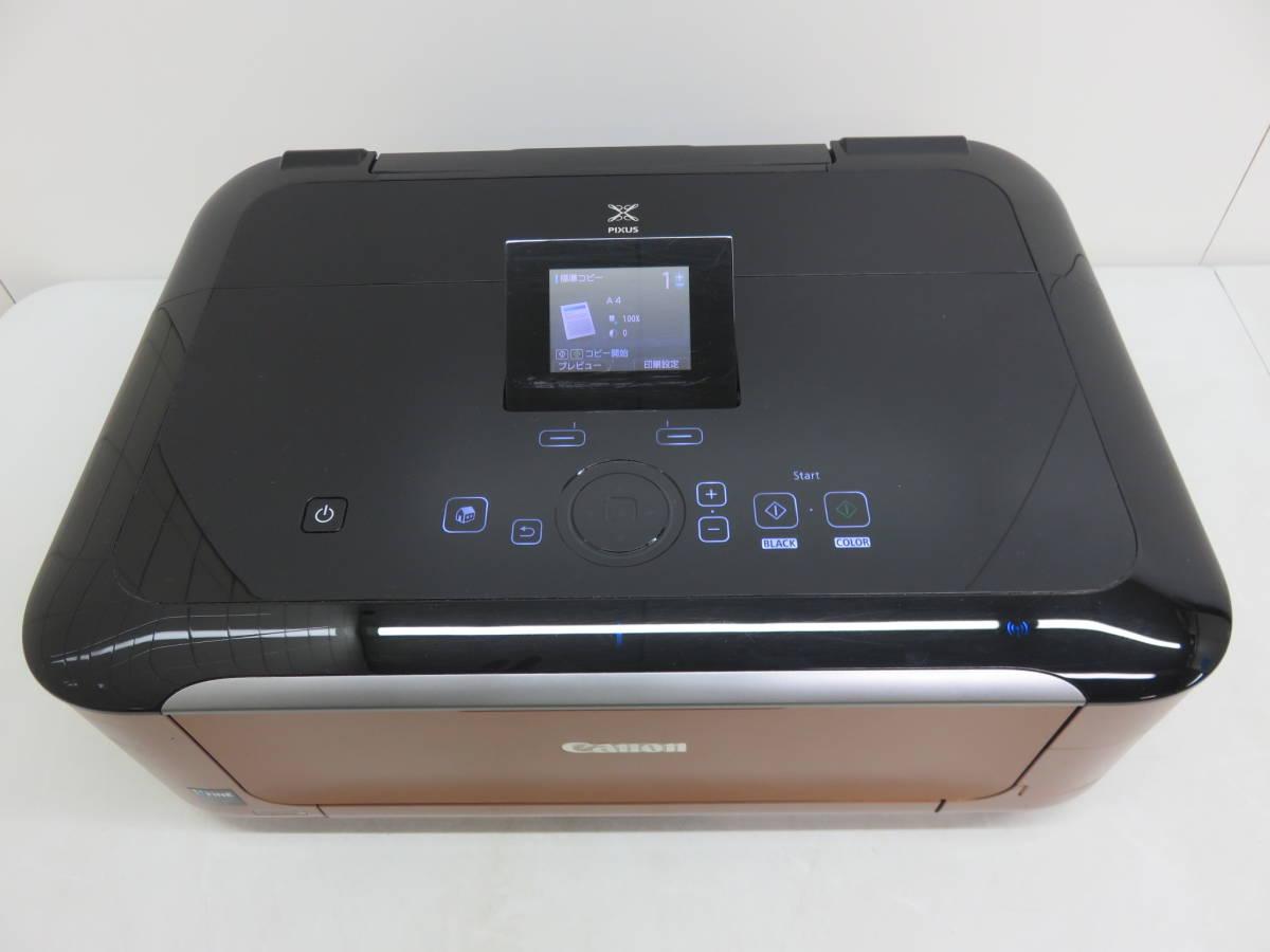 Canon PIXUS キヤノン MG6230 A4インクジェット複合機 プリンター 印刷枚数 1651枚 インク付き 動作品 中古_画像2