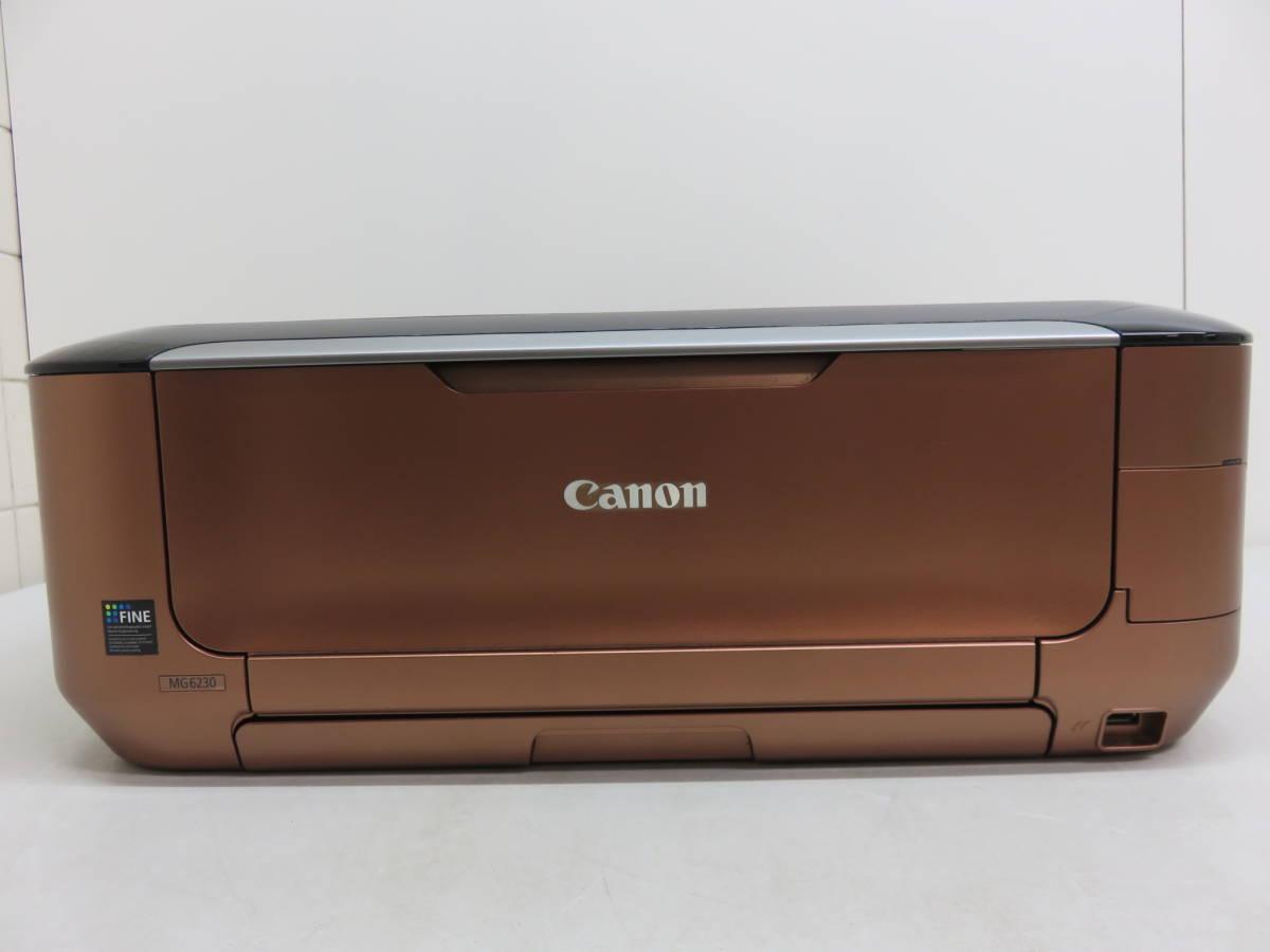 Canon PIXUS キヤノン MG6230 A4インクジェット複合機 プリンター 印刷枚数 1651枚 インク付き 動作品 中古_画像5