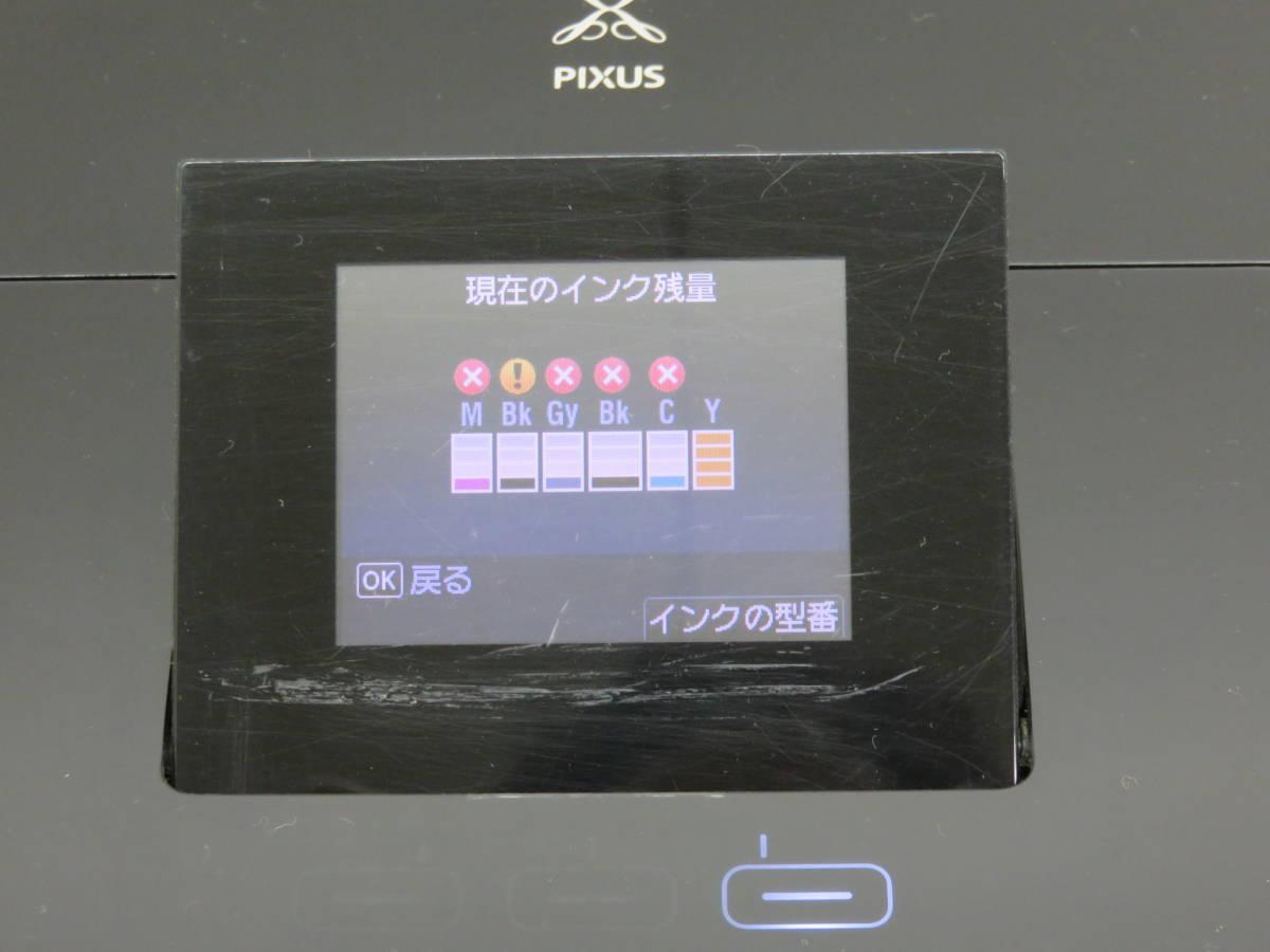 Canon PIXUS キヤノン MG6230 A4インクジェット複合機 プリンター 印刷枚数 1651枚 インク付き 動作品 中古_画像3