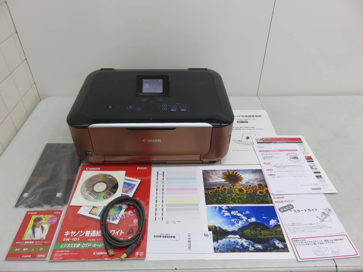 Canon PIXUS キヤノン MG6230 A4インクジェット複合機 プリンター 印刷枚数 1651枚 インク付き 動作品 中古_画像1