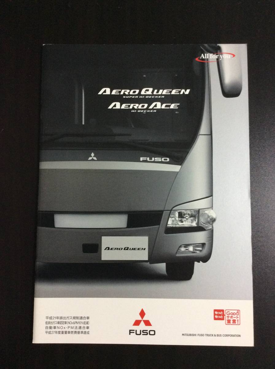 新品 未使用 読みジワ無し 三菱ふそう エアロクイーン エアロエース カタログ 2013年12月 40ページ QRG-MS96VP 大型 観光バス 高速バス_画像1