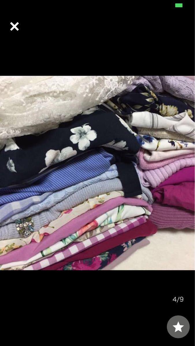 使えるものばかり 綺麗可愛い系レディース服 自作福袋 お試し80サイズ 詰め込み服箱 通勤 通学 デートに_画像5
