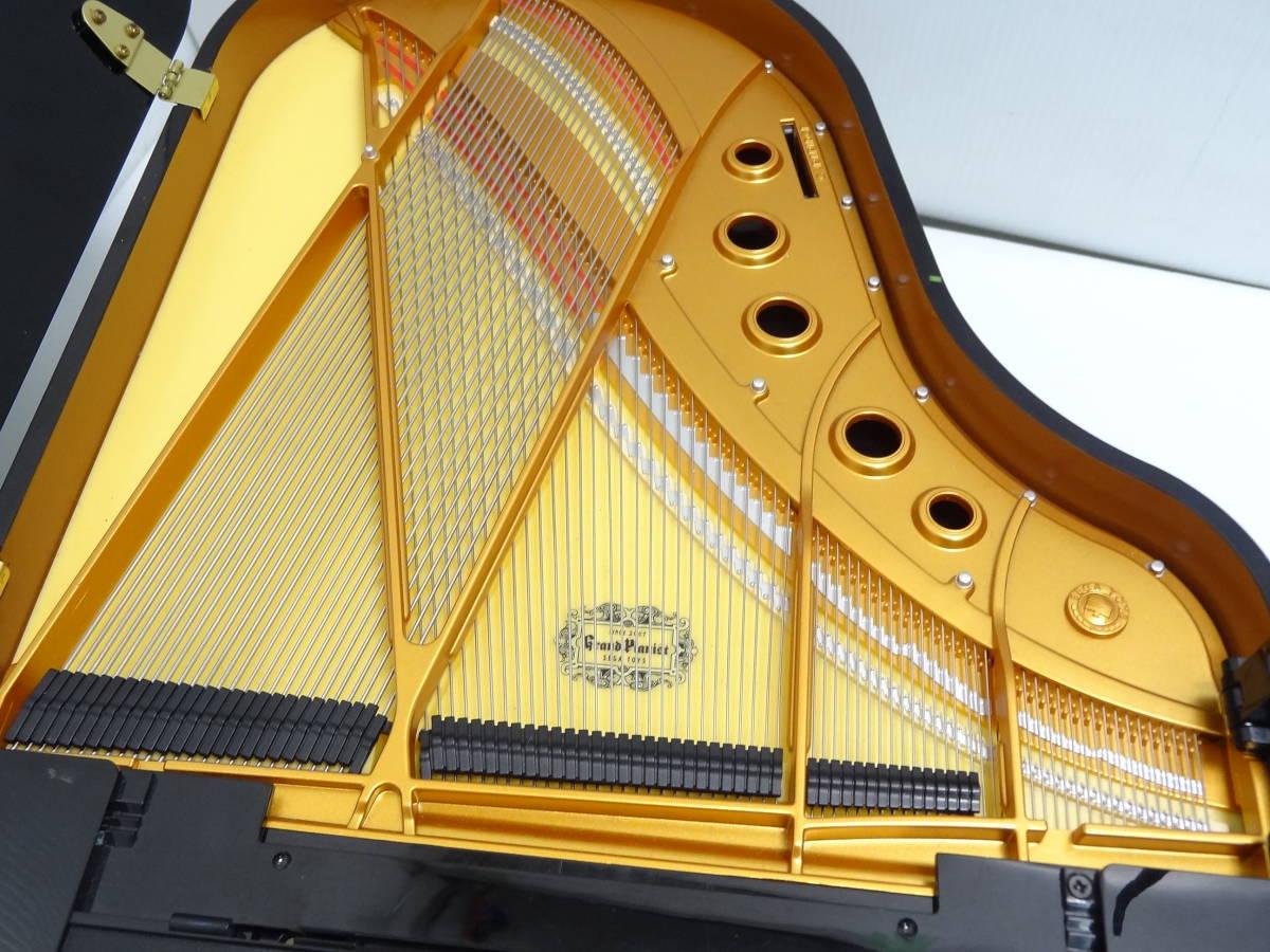 E5D参☆【中古品】SEGATOYS セガトイズ Grand Pianist グランドピアニスト 自動演奏 ミニピアノ (譜面台欠品)_画像7