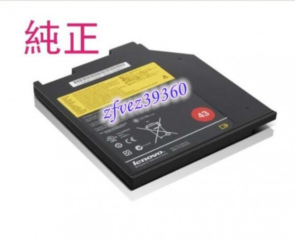Lenovo 純正 新品 ThinkPad R60 R61 R61i R400 R500 T60 T60P T61 T400 T400s T410S T420S T500 W500 Z60M Z60T 57Y4536 51J0バッテリー