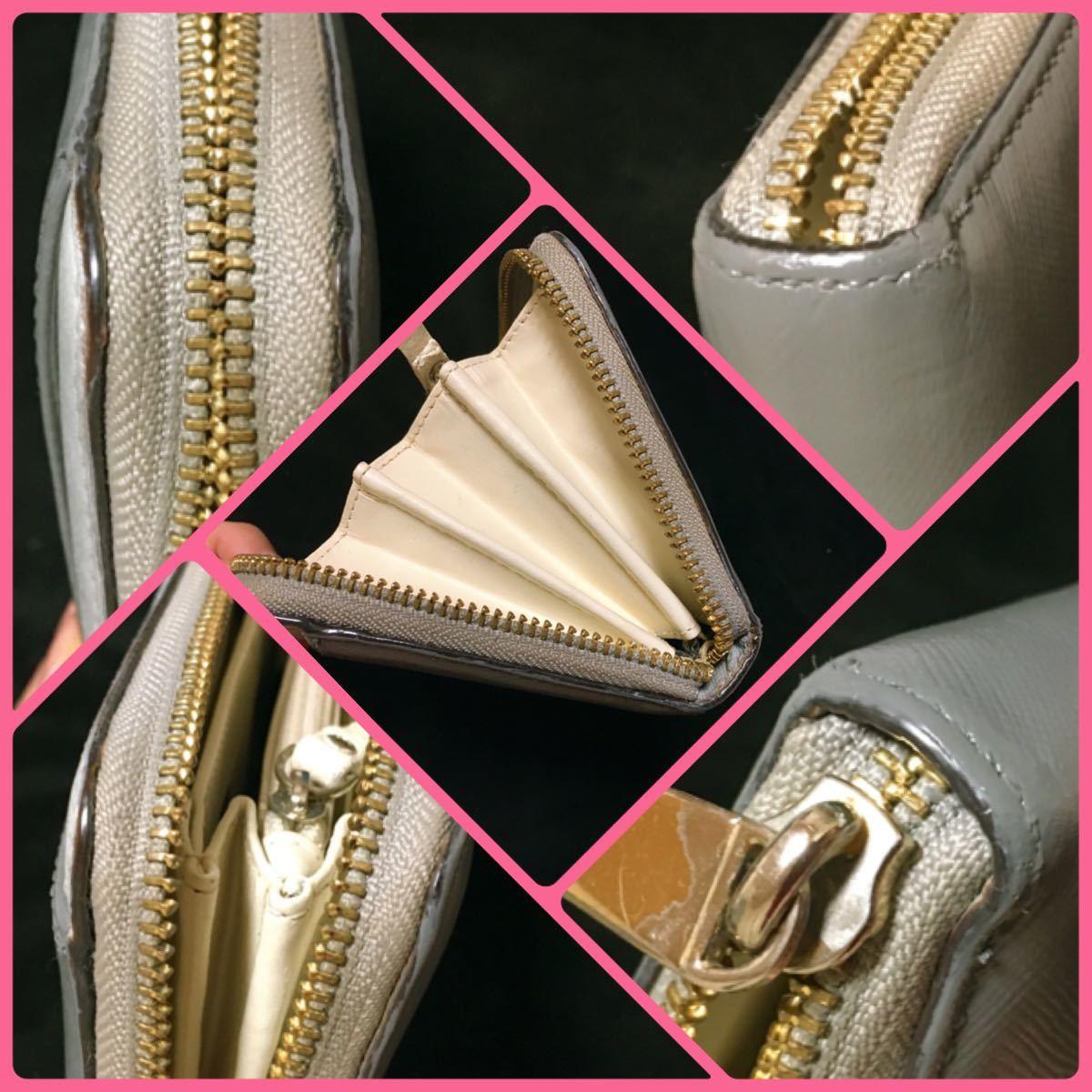ケイトスペード リペア済みですぐに使えるラウンドファスナー長財布!