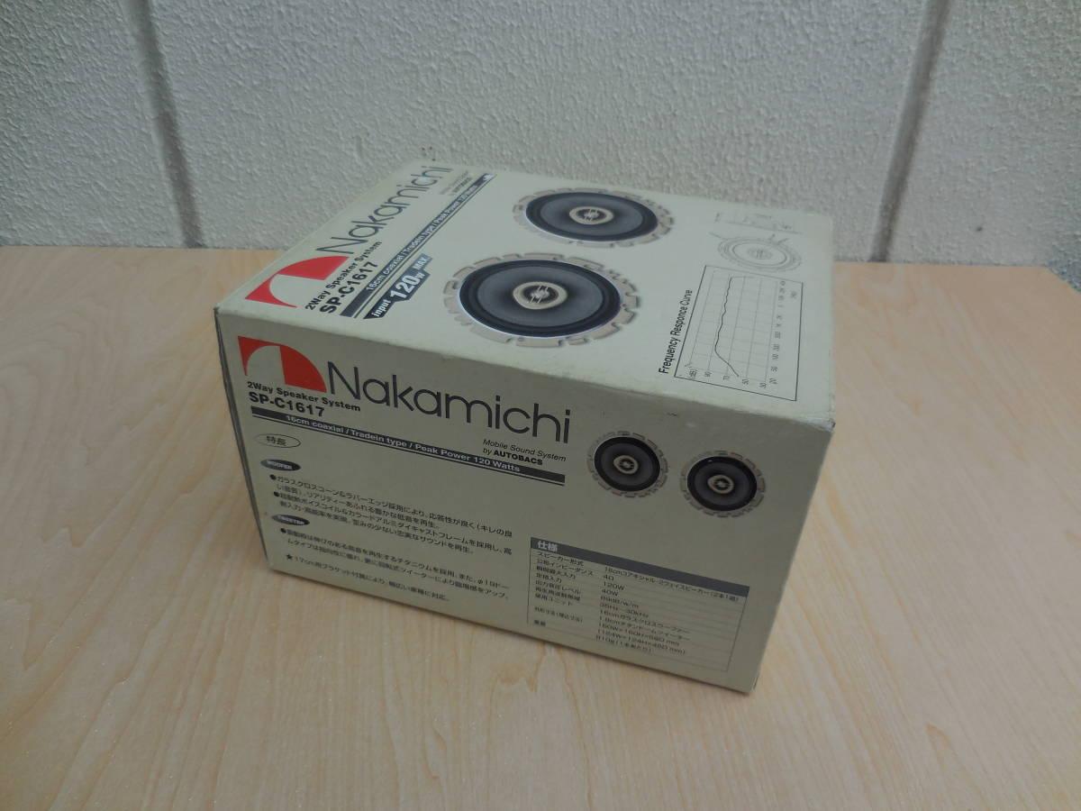 Nakamichi 車載用スピーカー・SP-C1617 を出品します!